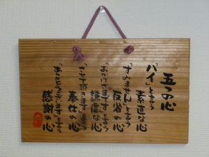 【ONE PIECE仕事術~ウソップ編~】凡事徹底はヒューマンスキル!!