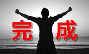 遂に完成!〈ダックス ST125〉の勇姿に感動~中年素人のレストア日記4~