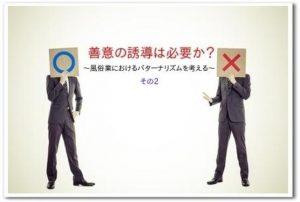 顧客満足度を追究する上で悩める女性にどんなアドバイスをすべきか?