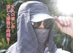 【夏本番】紫外線を気にせず遊べるナイトプールがインスタ女子に人気!?