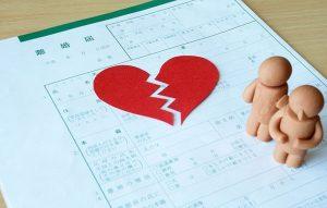 【日本の離婚率は増加傾向】しっかり稼いで一緒に将来に備えましょう