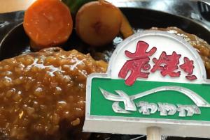 静岡県民の認知度99%!?静岡に来たら絶対に食べて欲しいハンバーグ♪
