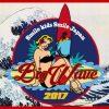 【HOTな夏の思い出♪】野外レゲエフェス『BIG WAVE 2017』でドンチャン騒ぎ
