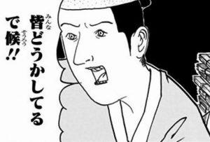 【青森の冬】東京に行けばどうにかなるでしょ!と無計画で上京して数年…