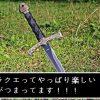 【ネタバレ注意】10年以上ぶりに『ドラクエ6~幻の大地~』やってみた!