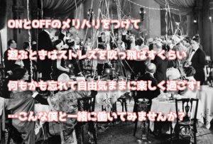 【地元茨城で新年会】いつものメンバーでパリピって例によって大騒ぎ!!