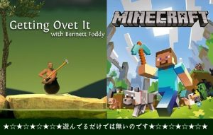 """【Minecraft&Getting Over It】スマホでできる""""考える""""ゲーム"""