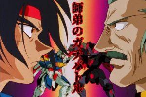 【機動武闘伝Gガンダム】師匠と弟子の戦いはアニメ史に残る名場面!!