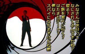 【スパイになって、兵器になって…】心が少年なので休日はスパイになります!?