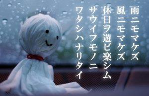 【台風に負けず遊び疲れた3連休】花火大会からBBQまでオールエンジョイ!