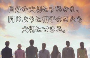 【新宿にて…】10年来の友人たちと久々に飲んであらためて感じたこと