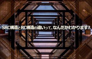 違いがよくわからないもの…?【アラサー安倍ちゃんの風俗奮闘記6】