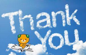 【えひめんの旅立ち】みなさん、本当にありがとうございました!!!
