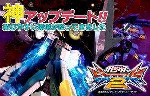 【SDガンダム30周年】『EXVS2』にも新たな作品からの参戦機体が登場!!