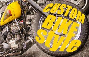 【CUSTOM BIKE♪】アメリカンバイクのカスタムスタイルが多すぎる!!