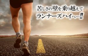 【五反田1年生(*^^)vPART6】暖かくなってきたのでランニング再開!!
