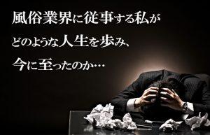 【30歳クズ社会人の開き直り】胸張って生きなさい!仕事さえ頑張っていればいい!!