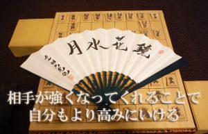 【将棋界のレジェンド】『羽生善治九段』その強さの秘密と勝負に賭ける思い