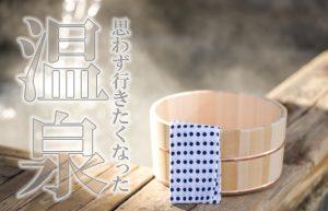 【おすすめ温泉BEST10②】温泉街のレトロな雰囲気にロマンを感じます!!