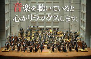 【音楽は心の窓】心がリラックスするクラシックの作曲家たち~吹奏楽曲編~