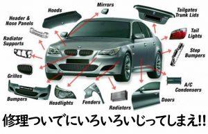 【仲間の車を分解中】ガタがきている車のメンテナンスで悪ノリ開始⁉