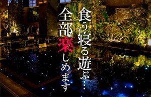 【入社してから好きになったもの①】カプセルホテル&サウナにドハマリ中!!